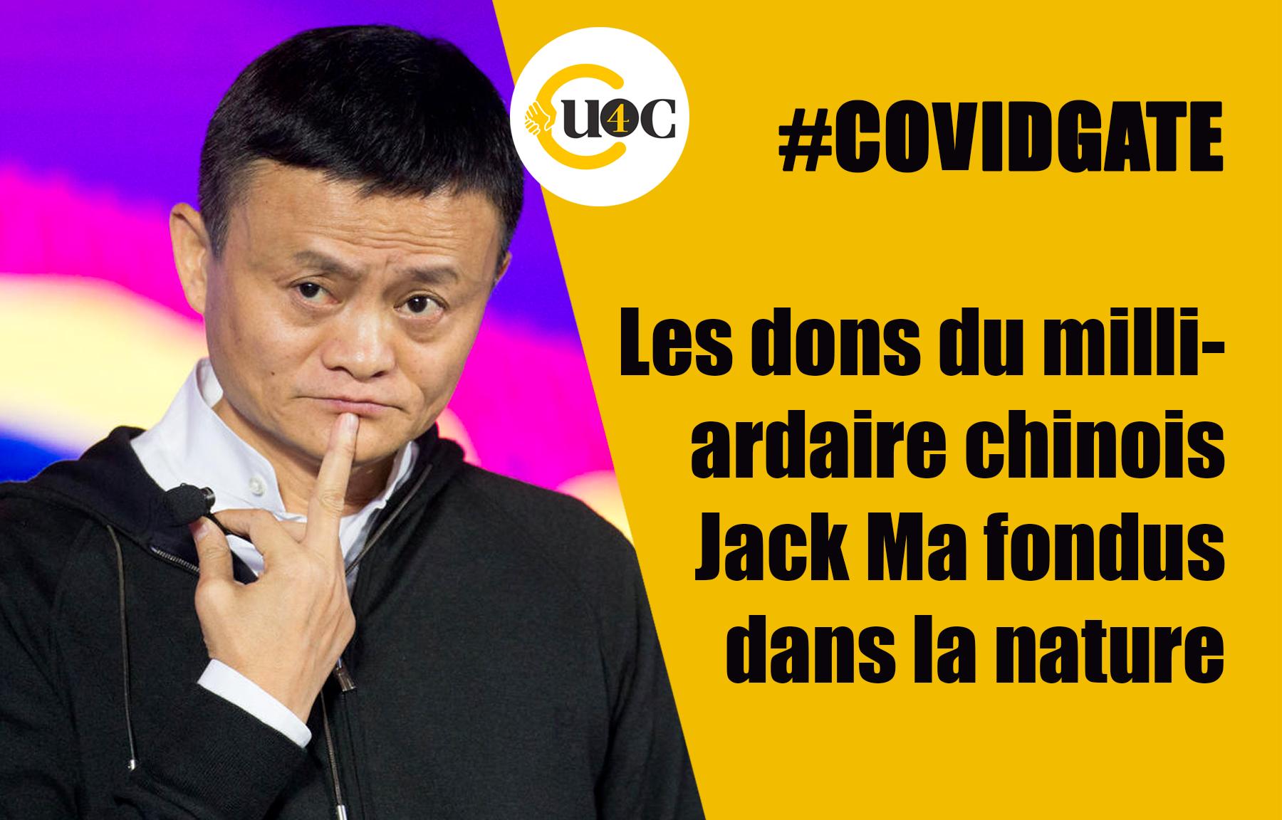 Les dons du milliardaire chinois  Jack Ma fondus dans la nature